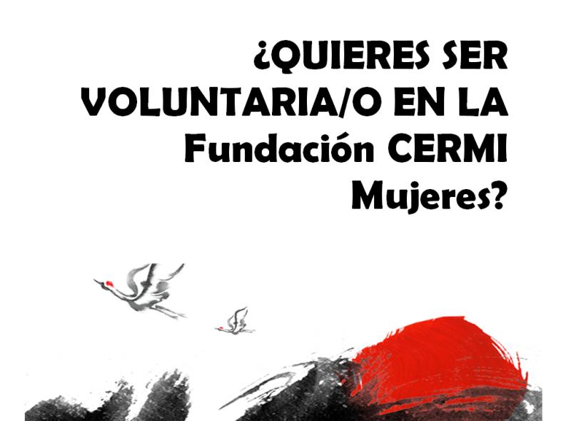 Detalle de la portada del programa de voluntariado lanzado por la Fundación CERMI Mujeres