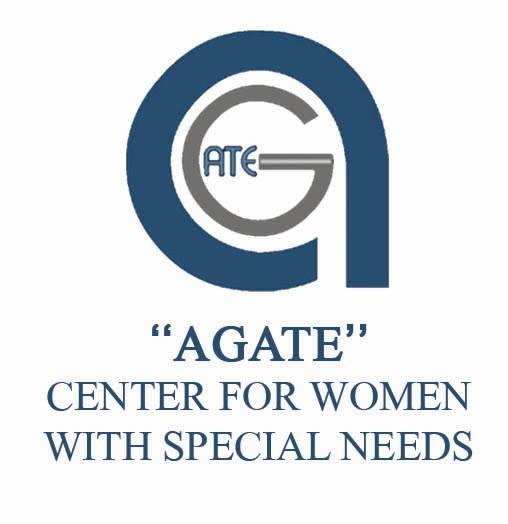 Logotipo de Agate