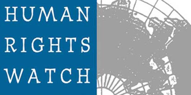 Logotipo de HRW
