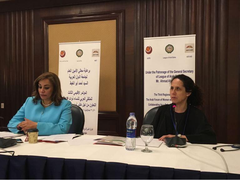 Momento de la III Conferencia Regional del Foro Árabe de Mujeres con Discapacidad (Afowd)