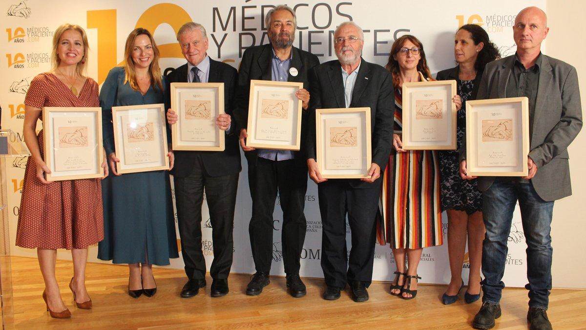 Premios OMC