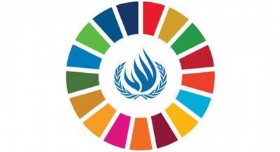 Logotipo del EPU